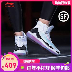 领40元券购买李宁驭帅11高帮篮球鞋青龙悟道男鞋