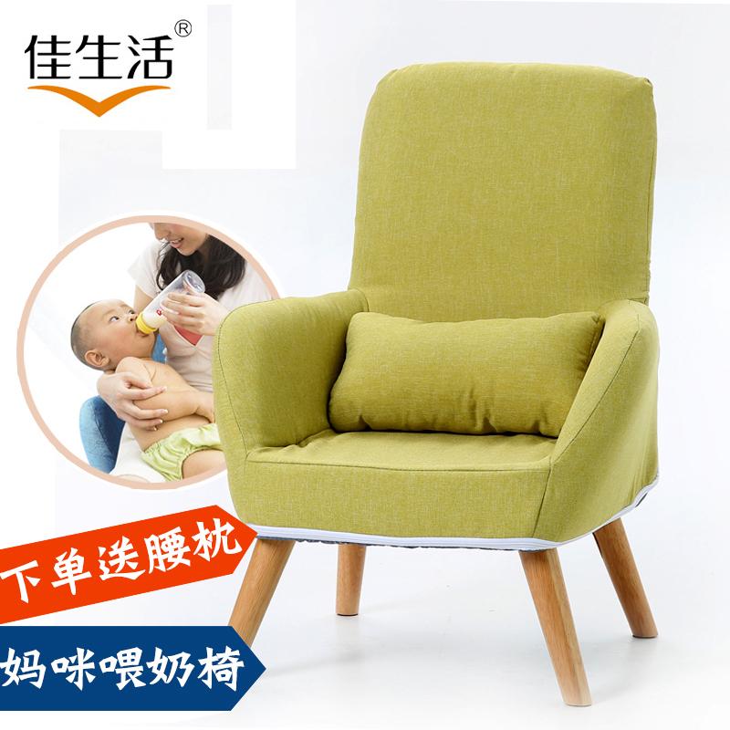 儿童沙发椅