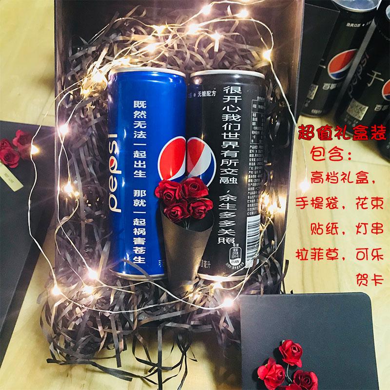 百事无糖可乐长罐礼盒装易拉罐定制创意表白男朋友走心生日礼物13