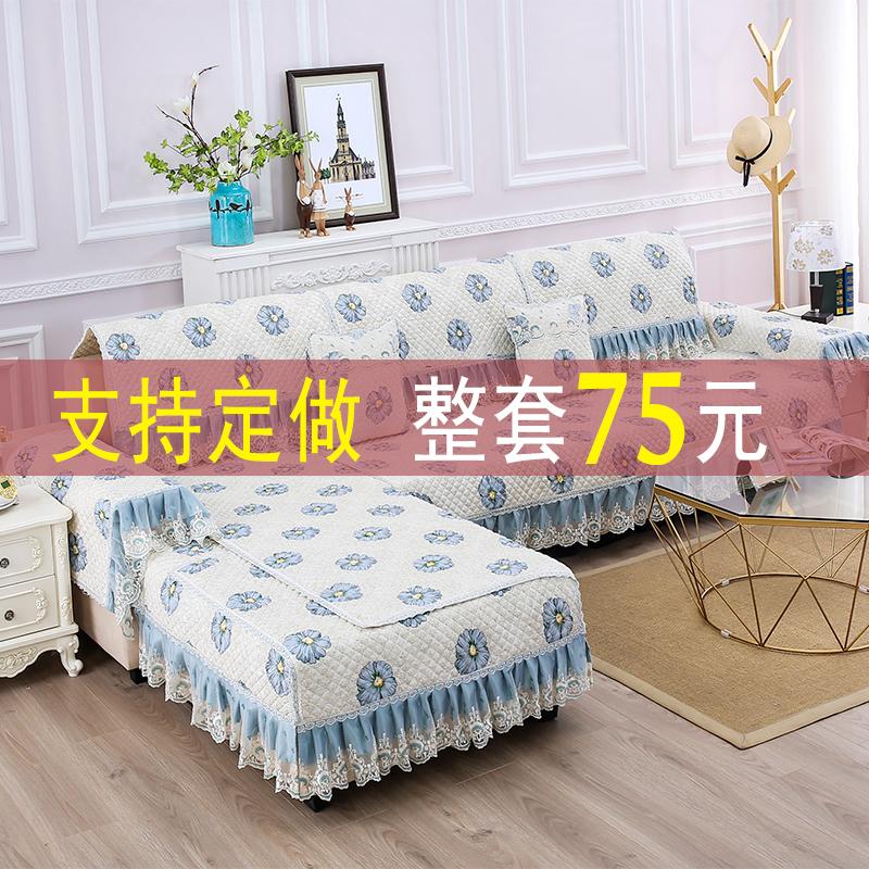 买三送一沙发垫四季现代简约防滑1+2+3罩盖