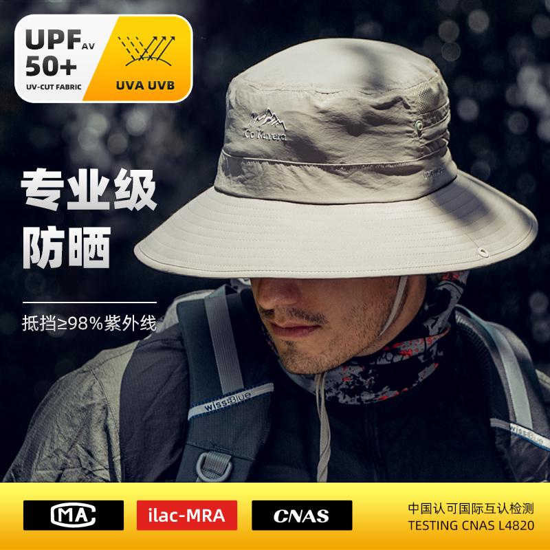 防晒帽子男士夏季太阳帽户外大头围防紫外线透气渔夫帽钓鱼遮阳帽