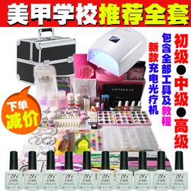美甲工具套装全套初学者开店芭比QQ指甲油胶饰品贴纸光疗机灯包邮图片
