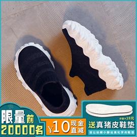 儿童运动鞋男童鞋子透气网面女童夏款2020新款飞织椰子亲子鞋潮鞋图片