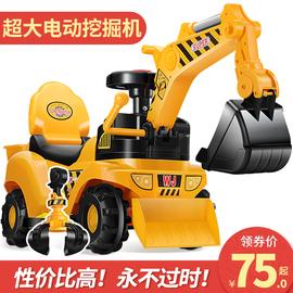 儿童电动滑行挖掘机男孩玩具车挖土机可坐可骑大号挖机钩机工程车