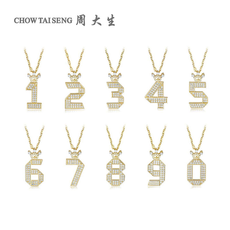 Zhou Dasheng Silver Necklace S925 Roman digital crown clavicle chain lucky number birthday gift