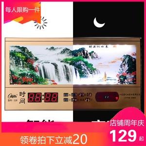 康巴丝新款客厅夜光LED数码万年历壁挂 家用 日历电子时钟挂钟表