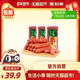 双汇火腿肠台湾风味香肠300g*3热狗早餐休闲零食即食泡面拍档
