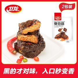 【卫龙旗舰店】臭豆腐120g*2湖南长沙特产正宗小吃香辣豆腐干零食图片
