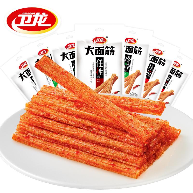 卫龙大面筋辣条零食麻辣儿时辣味零食小吃零食休闲食品麻辣小零食