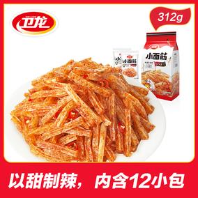 【卫龙旗舰店】小面筋量贩装312g辣条豆干零食麻辣小吃休闲小辣片