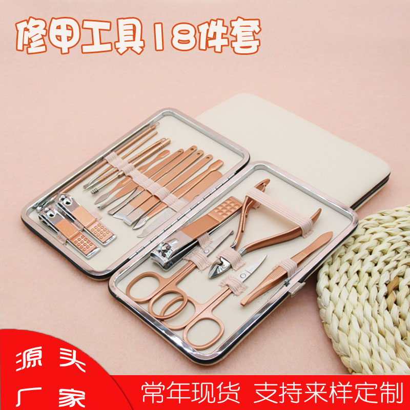 Nail clipper set 18 pieces stainless steel accessories nail clippers pedicure beauty manicure tools can be customized logo