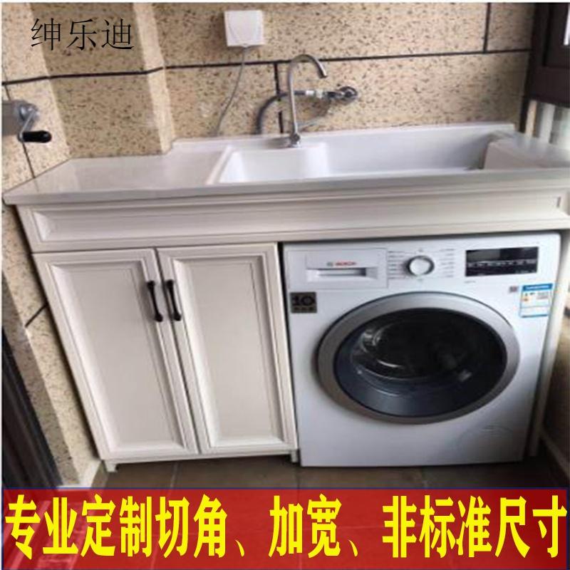 洗衣柜小户型洗衣机伴侣阳台太空铝
