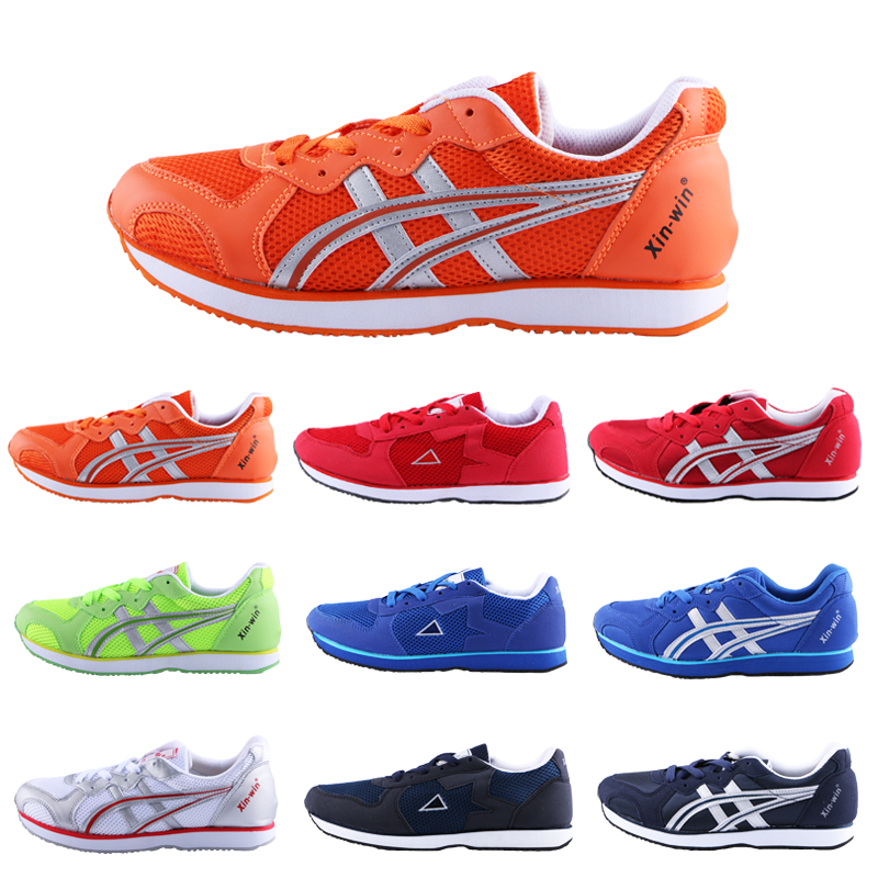 New lightweight marathon running shoes mens physical examination test breathable wear resistant track and field training shoes running shoes long jump