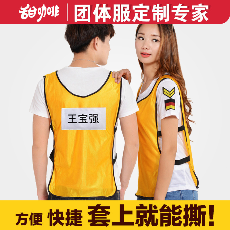 Running bar, brother, tear off famous brand clothes, customized running, same vest, adult children, running man, famous brand stickers, customized
