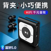 学生随身听便携录音笔MP3无损音乐播放器小迷你M3K飞傲正品FiiO