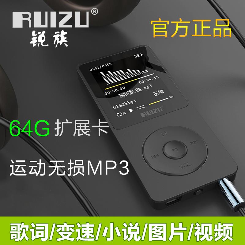 锐族X02 mp3小型蓝牙音乐播放器 mp4全面屏看小说mp5便携式mp6 听歌专用P4英语听力随身听学生版 女生小巧P3