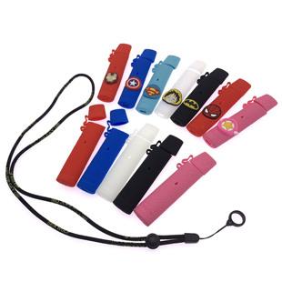 悦刻Relax硅胶套保护套壳烟具挂绳皮套膜硅胶防滑防摔保护壳便携