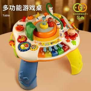 谷雨学习桌多功能早教益智婴儿玩具