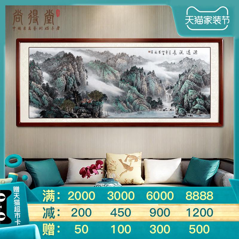 山水画风水靠山客厅装饰画沙发背景墙壁画招财国画办公室挂画字画