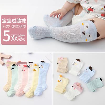女童長筒襪純棉春秋薄款新生嬰兒防蚊襪子寶寶過膝蓋夏季網眼長襪