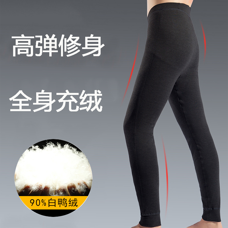 Winter elastic down pants mens tight, thin and slim young white duck down bottomed warm cotton pants