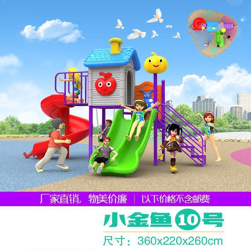 玩具双抖音加厚组合馆游乐场室外户外定做滑滑梯宝宝儿童大型喷泉