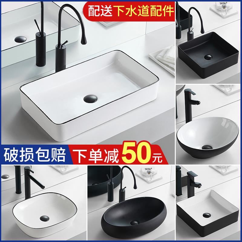黑色台上盆卫生间台上洗手盆单盆家用陶瓷盆台盆面盆洗脸盆小尺寸