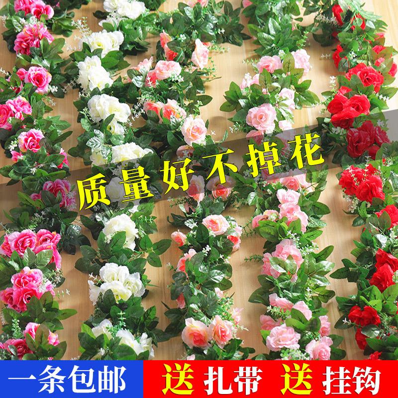 Imitation rose vine vine green plant leaf pipe ceiling decoration flower vine artificial flower plastic green leaf winding