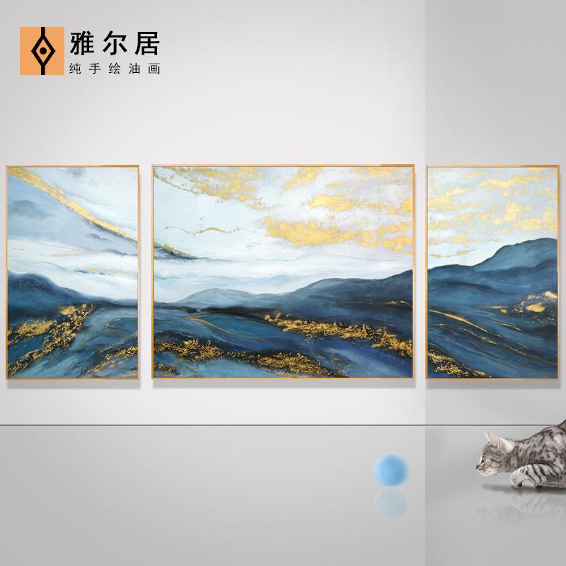 大芬村抽象油畫純手繪山水壁畫北歐輕奢客廳裝飾畫沙發背景墻掛畫