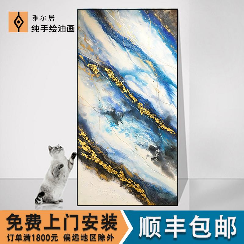 客廳手繪抽象油畫掛畫入戶玄關裝飾畫豎版走廊過道裝飾壁畫輕奢