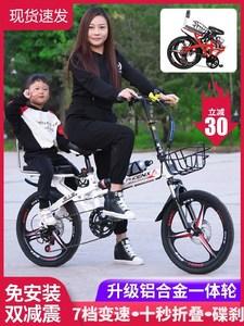 。小巧女自行車女式輕便代駕可折疊減震成人整車帶后座通勤一體輪