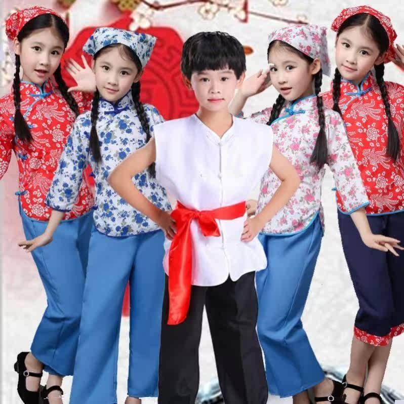 呼唤王二小演出服角色扮演喜剧小朋友舞台服舞蹈服舞台剧鞋子大人