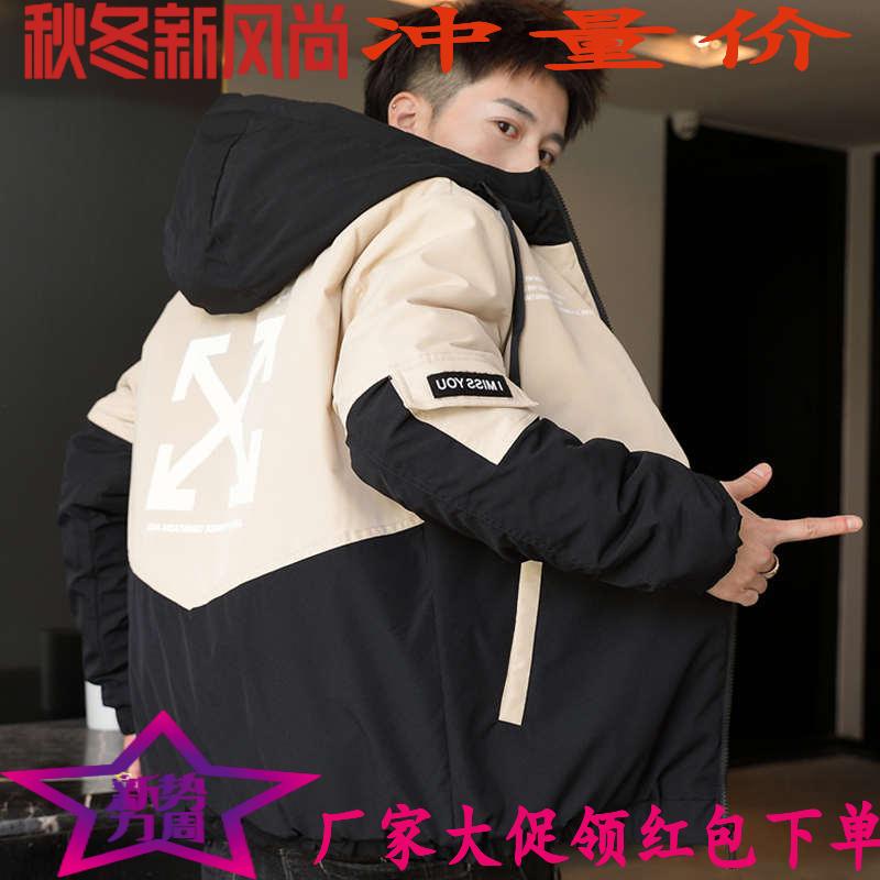 2020新款棉衣男士冬季防寒服装外套加厚休闲棉袄韩版修身短款潮流