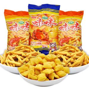 领10元券购买咪咪虾条蟹味粒薯片8090后怀旧网红零食小吃休闲食品充饥夜宵整箱