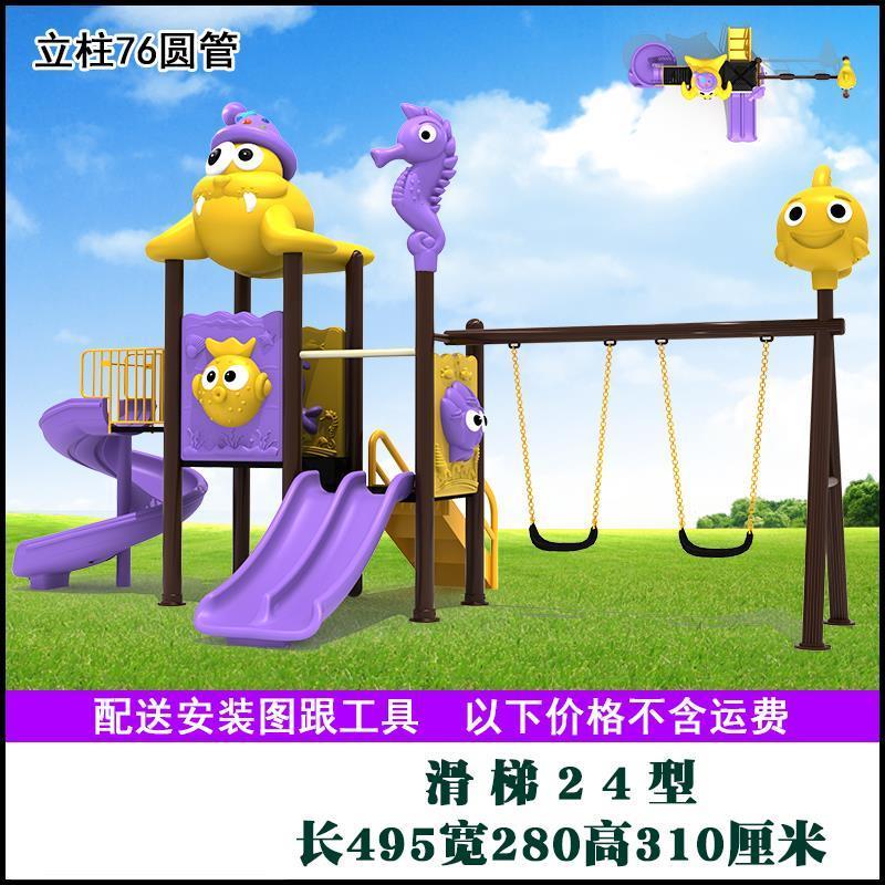 游乐双拼组合定户外圆管滑滑梯公园体育馆游乐场小孩民宿划划玩具