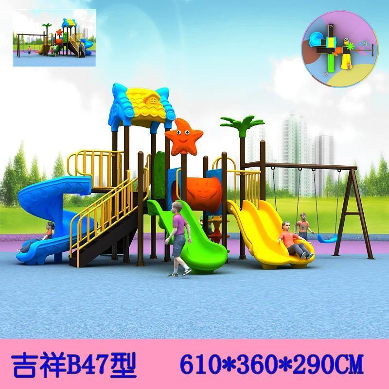 大型隧道游乐园双人体育馆拼接户外平板滑滑梯商场新儿童小区宝宝