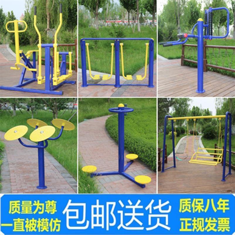 室外户外健身器材公园腰背部单杠小区体育训练俄式高低肋木架挂式