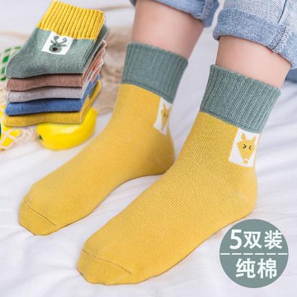 儿童袜子春秋季纯棉薄款中筒袜男童女童棉袜小孩中大童秋冬宝宝袜