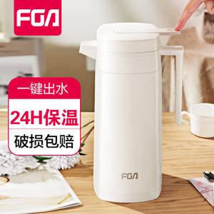 富光保温壶家用女红色大容量暖水壶学生宿舍用小型热水茶瓶开水瓶