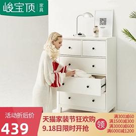 五斗柜实木简约现代北欧白色五斗橱抽屉式收纳柜子客厅卧室储物柜