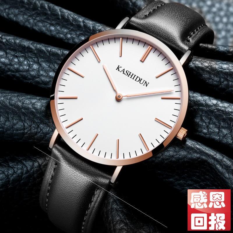 Authentic casheton ultra thin watch, male student trend, Korean quartz watch, fashion mens watch, waterproof Leisure Canvas Belt