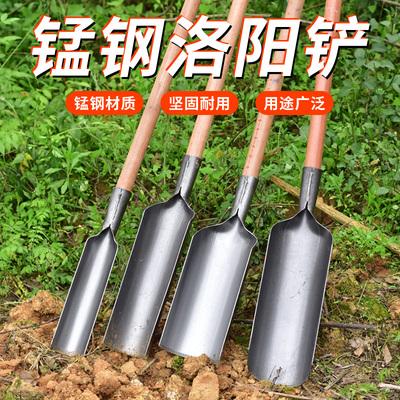 挖坑挖土神器洛阳铲取土器挖沟考古铁铲户外松土打洞铲子工具农具