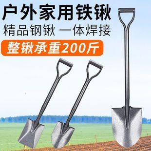 户外家用园林工具全钢加厚挖土铁锹铁铲农用园艺种花小铲子锹钢铲