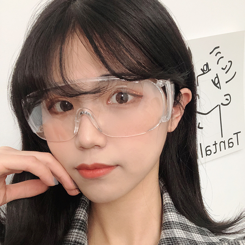 Protective glasses anti spray and anti spatter multi functional eye protection glasses for men and women