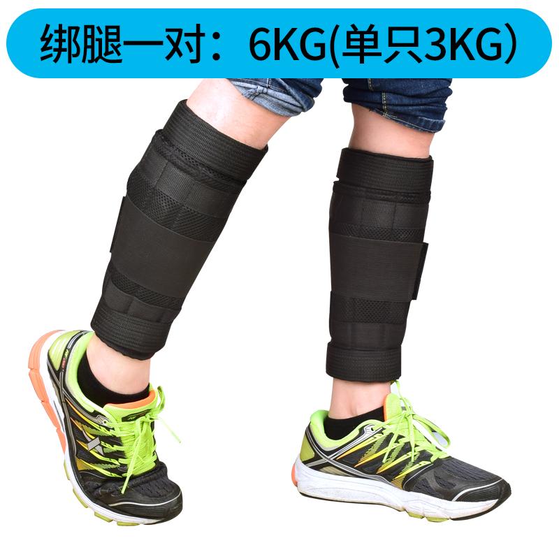 跑步运动负重背心铅块沙袋绑腿隐形装备训练加重健身马甲调节套装