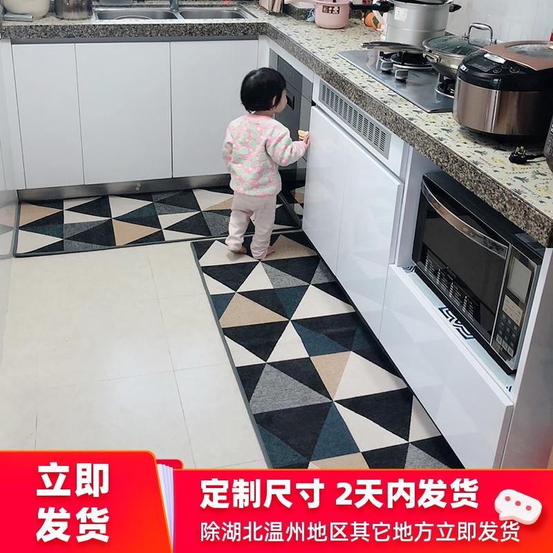厨房地垫垫子地毯垫防滑门垫防油脚垫门口吸水家用进门入户门定制 - 封面