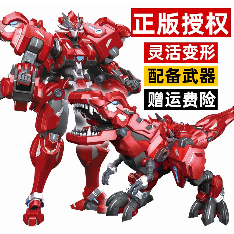 Ultraman игрушки Артикул 600910628688