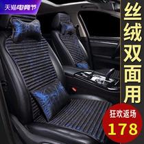 亚麻汽车坐垫三件套四季通用夏季冰丝无靠背车座垫单片小方垫凉垫