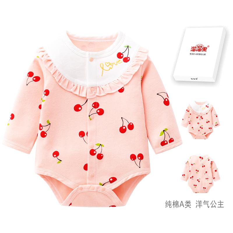 包屁衣婴儿春秋冬季纯棉外出公主女宝宝衣服秋装网红洋气三角哈衣