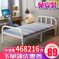 折叠床木板床家用单人床出租屋简易床午睡床大人便携午休床经济型